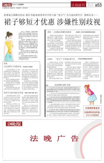 报纸裙子做法 步骤