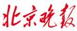 新闻之家——请进! - 兔子(游侠) - ★★★★★—————